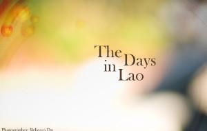 【老挝图片】【迷糊小贝走天涯之---赖在老挝的日子】