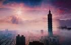 台湾旅游入台证(6小时加急专属服务/免填表/简化资料/含保险/电子资料无需快递)
