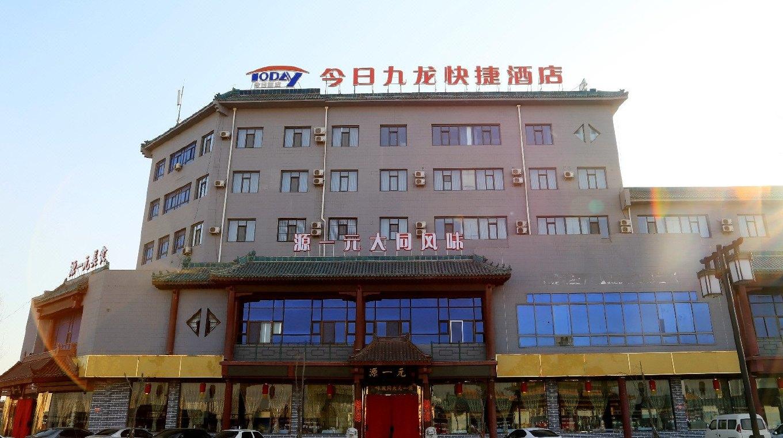大同悦龙休闲商务酒店预订_大同悦龙休闲商... _Booking.com缤客