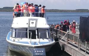 【五大连池图片】黑龙江(●—●)五大连池景区(ー̀εー́)二日游记
