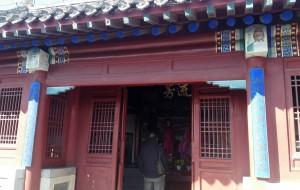 【山海关图片】从辽中出发——孟姜女庙