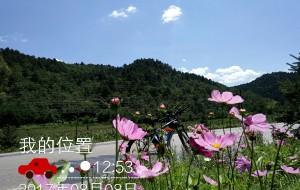 【延安图片】2017年骑行第八季