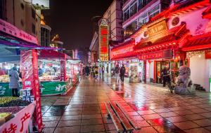江苏美食-狮子桥美食街