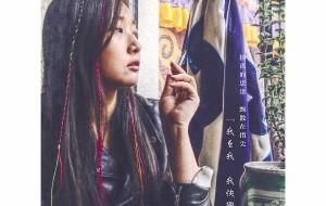 【格尔木图片】[西·遇]狂吃季《<❤️💛💚💙💜拓展陕藏甘