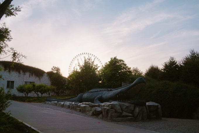 石家庄动物园