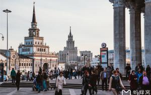 【俄罗斯图片】人在俄国 | 莫斯科的八十一个瞬间 & 其它