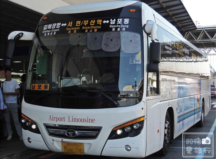 Busan_MTR