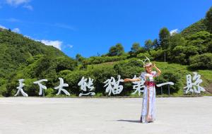 【平武图片】去平武县,感受白马藏族的风情文化,体验响岩镇的深夜采蜜