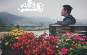 """【朝鲜图片】探秘 [朝鲜 满浦]-传说中的 """"幸福""""生活,原来如此……"""