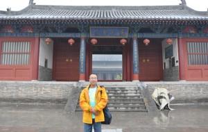 【商丘图片】游历河南之十二--应天书院--中国古代四大书院之一