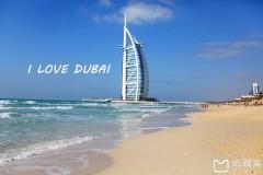 走进沙漠奇迹-迪拜9日奢华幻想之旅