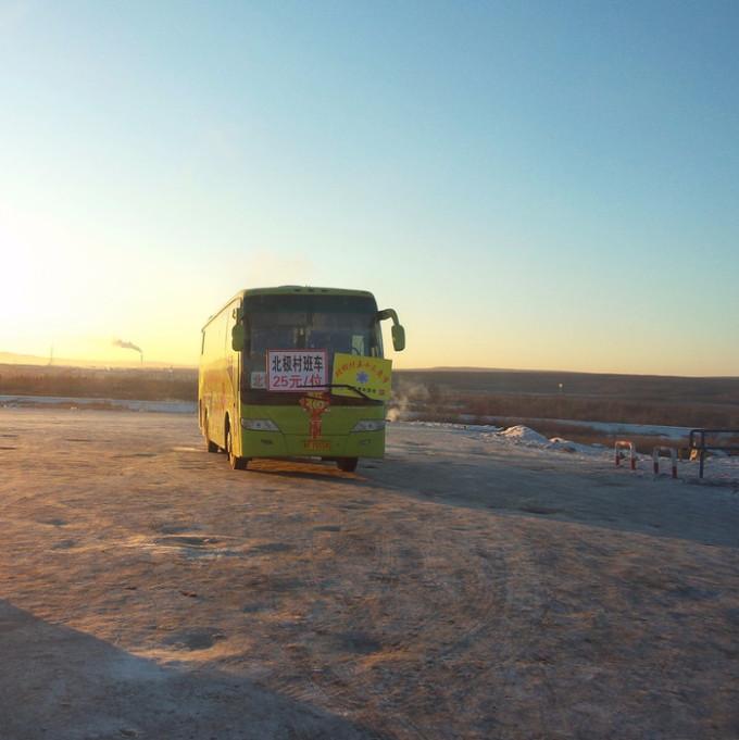 漠河火车站只有发往哈尔滨,加格达奇和小黑山三个地点的四个班次火车
