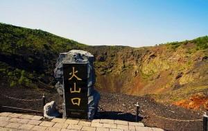 【中国图片】火山之旅,五大连池2日游~旅游攻略