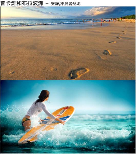 【菲律宾旅游】长滩岛水上活动(可选拖拽伞 海底漫步