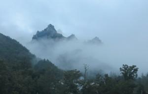 【西峡图片】雾锁老界岭
