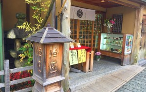 京都美食-洛匠
