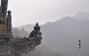 【丹江口图片】没有登上金顶的雨中武当山