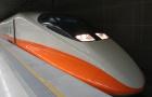 春节抢先购 秒出票 台湾高铁单程 65折早鸟票 8折电子票 (出票后90天内皆可兑换)