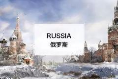 去俄罗斯应该玩什么