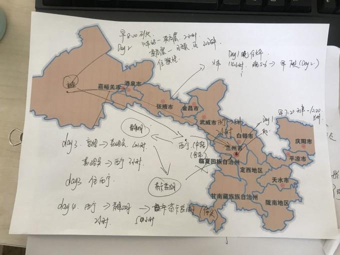 唐山火车站        图片