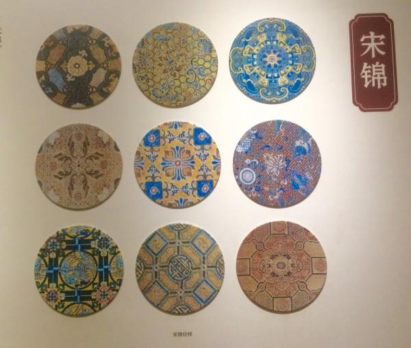 苏州 游记  中国三大名锦分别为云锦,蜀锦,宋锦,是中华民族优秀传统图片