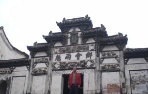 【兰溪图片】游历中国之浙江九--兰溪诸葛八卦村 --国内仅有举世无双的古文化村落