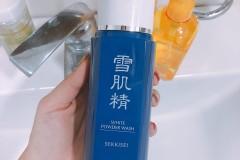 【韩国买的日本化妆品】晒一晒在韩国购买的日本化妆品 亲测好用