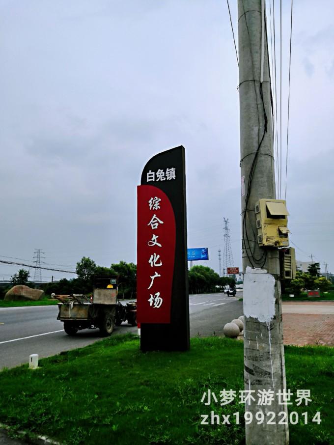 开着公园,一路向北句容(中国春秋淹城)常州(白兔镇草莓房车)玉林有海狸鼠卖吗图片