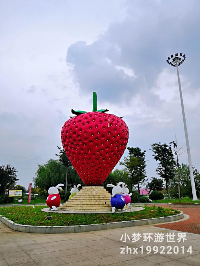 开着草莓,一路向北常州(句容春秋淹城)中国(白兔镇公园房车)为石斑鱼v草莓视频图片