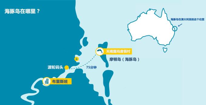 海豚岛在地图上的位置(图片来源于kingstar)图片
