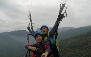 峨眉山娱乐-蒲公英滑翔伞俱乐部