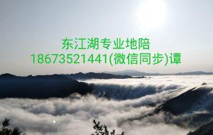 郴州娱乐-东江湖风景区