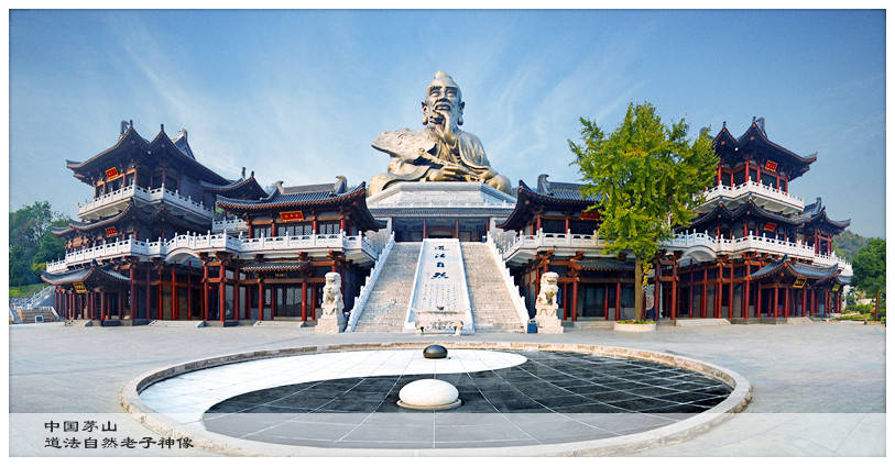 南北走向,面积50多平方公里,1985年被列为江苏省八大风景名胜区之一.