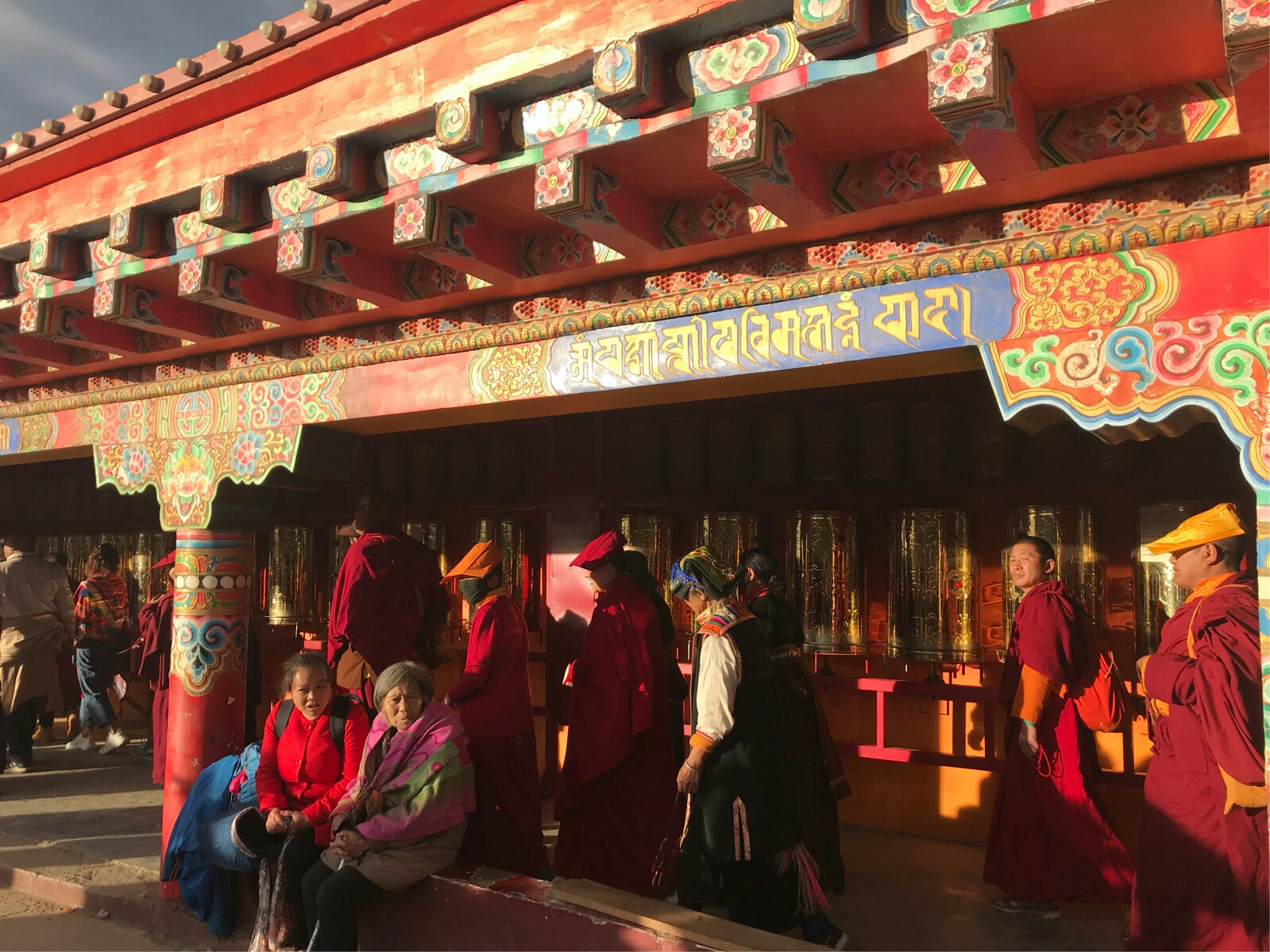 SeDa Larung Gar Buddhist Academy