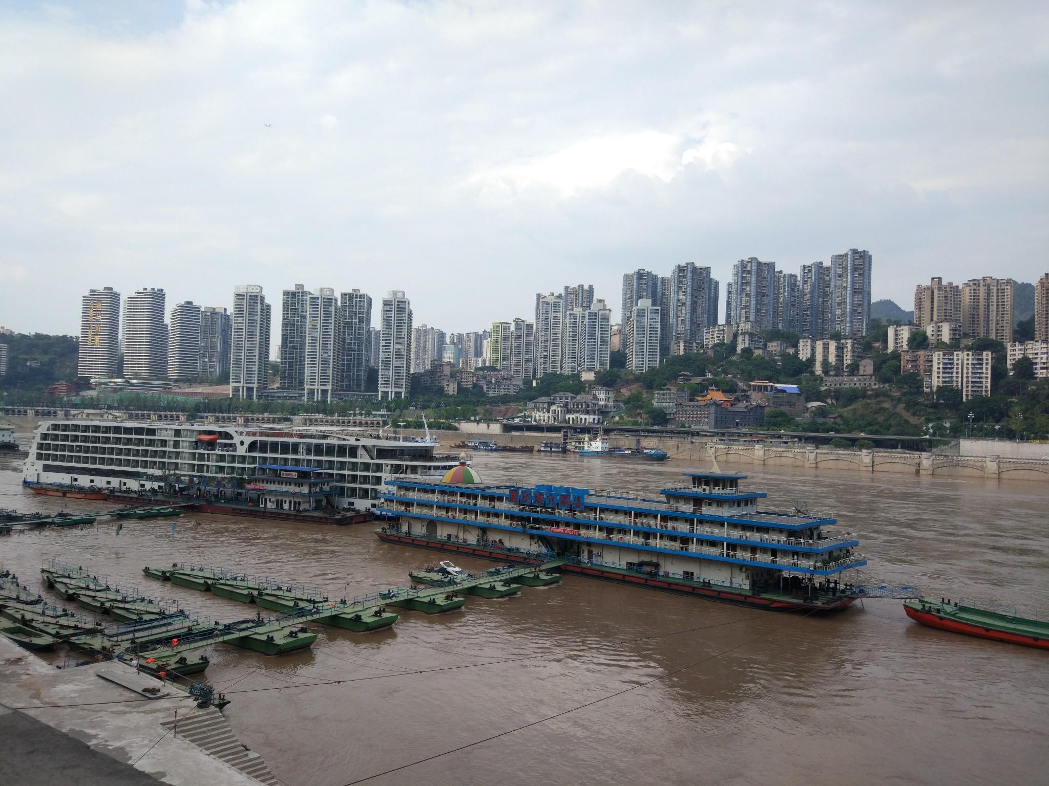 chongqing chaotianmen port