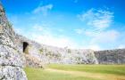 冲绳中部小包团 2019年观光局推荐行程 (残波岬+座喜味城迹+嘉手纳空军基地+东南植物园+永旺梦乐城)冲绳中部游我们不走寻常路(另赠送东南植物园门票+赠送午餐自助券)