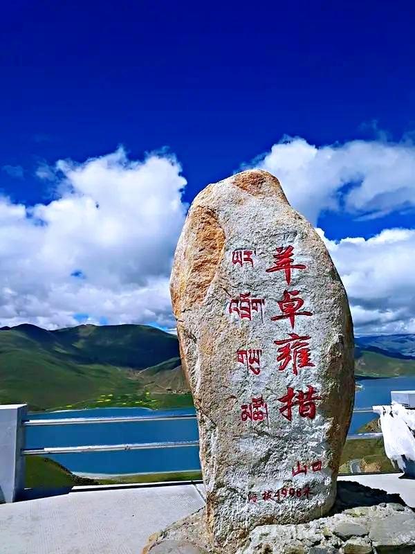 西藏游记-让人心碎的传说