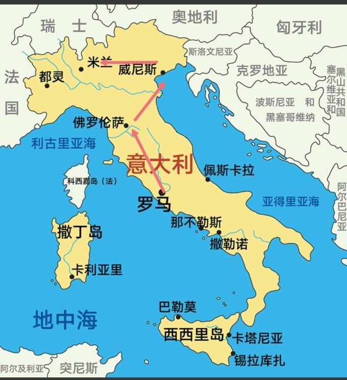 初访欧洲,探险意大利 = v =图片