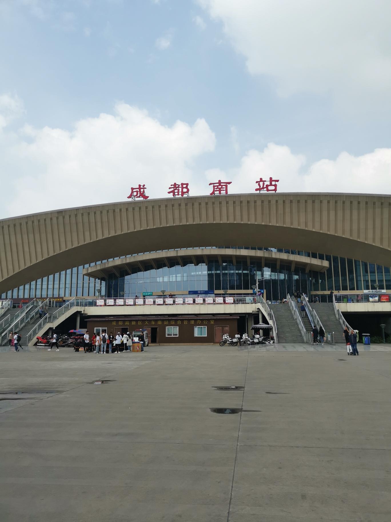 chengdu south train station