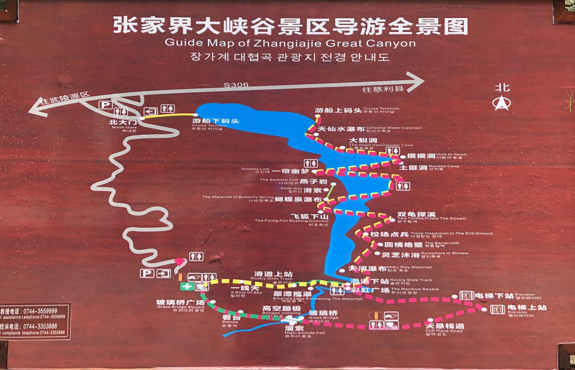 zhangjiajie grand canyon tourist map
