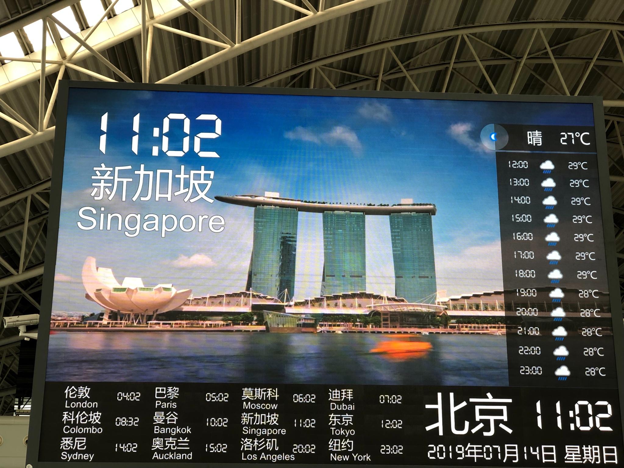 新加坡六天五晚