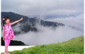 【阿里山图片】气象奇观 --- 台湾阿里山的云瀑