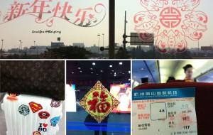 【北京图片】【Lulu's Journey】北京:阿拉蕾小姐(全)