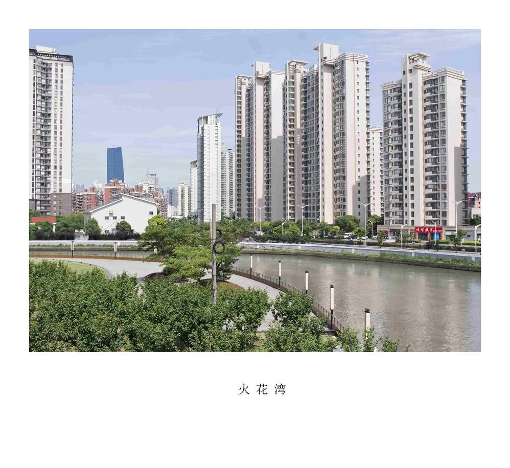 上海苏州河十八湾