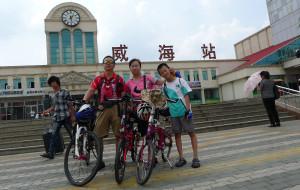 【威海图片】4+2欢乐家庭游,我们爱你威海(+骑行)