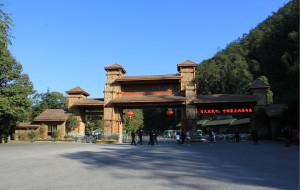 广西娱乐-姑婆山国家森林公园