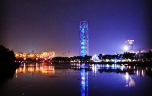 北京娱乐-国家奥林匹克体育中心