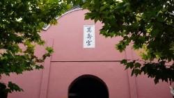 凤凰古镇景点-万寿宫