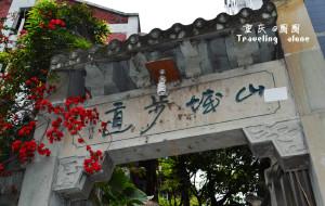 重庆娱乐-山城第三步道