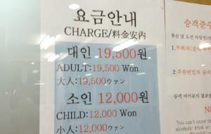 釜山娱乐-游轮旅行